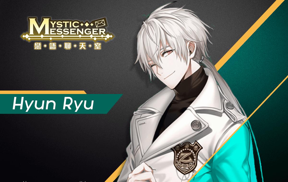 mystic messenger 707